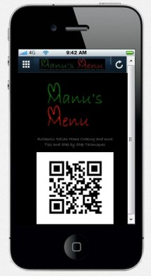 DOWNLOAD MsM'S MOBILE APP NOW!