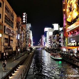 Osaka - Dotombori