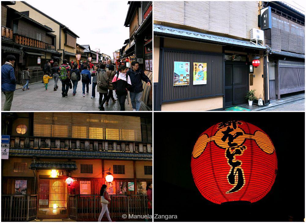 Hanamikoji-dori Kyoto