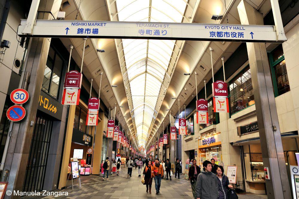 Teramachi Shopping Arcade, Kyoto