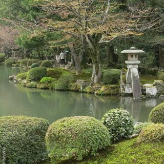 Kanazawa Guide - Japan
