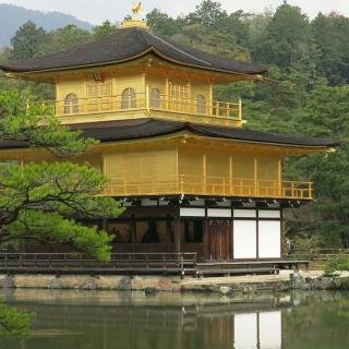 Kyoto Guide, Japan