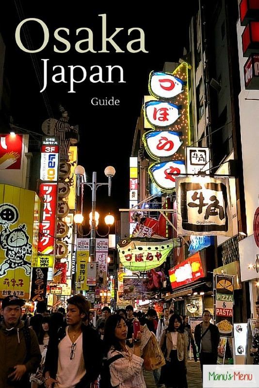 Osaka pin s