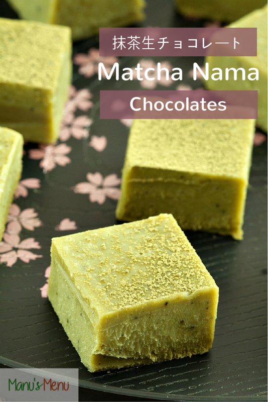 PIN Matcha Fudge s