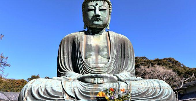 Kamakura Guide – Japan