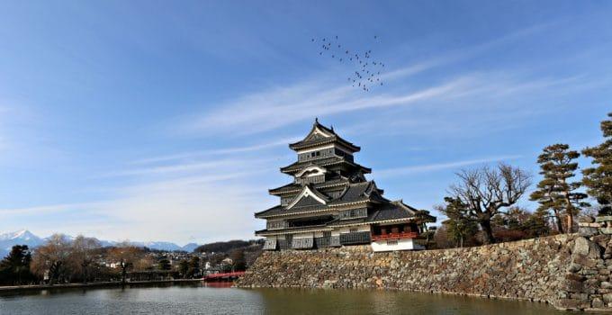 Matsumoto Guide – Japan
