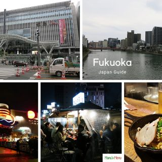 Fukuoka - Japan Guide