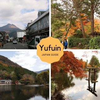 Yufuin – Japan Guide