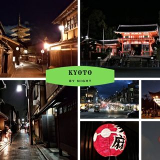 Kyoto by Night - Japan Guide